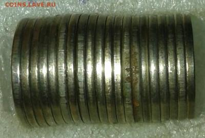 1 коп 2008 м шт.5.4Б  20 штук  нечастые, до 14.01.20 - 20200114_191251-1