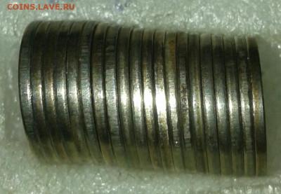 1 коп 2008 м шт.5.4Б  20 штук  нечастые, до 14.01.20 - 20200114_191311-1