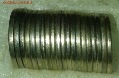 1 коп 2007 м шт.5.3Б нечастые 20шт, до 14.01.20 - 20200114_193840-1