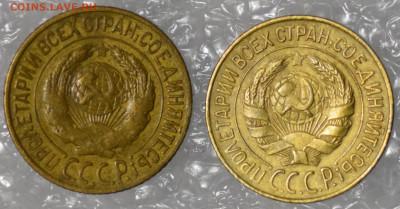 1 копейка 1927;1928   хорошие до 16.01.20 - 20200114_222622-1884x986