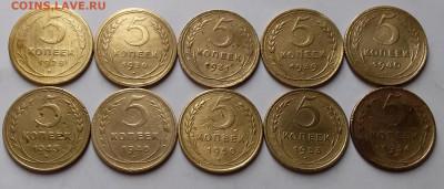 5 копеек 1928-54. До 16.01.20 в 22.00 - 20200114_224311
