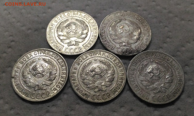 10 Копеек 1927-1928 год. Биллон. 5 штук - P_20200115_110623
