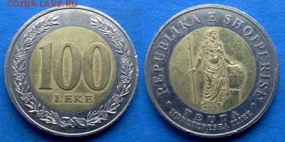 Албания - 100 леков 2000 года (БИМ) до 21.01 - Албания 100 леков, 2000