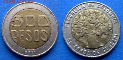 Колумбия - 500 песо 2011 года (БИМ) до 21.01 - Колумбия 500 песо, 2011