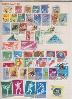 СССР примерно 140 марок по теме Спорт до 21 01 - 1006а