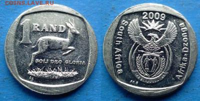 ЮАР - 1 ранд 2009 года до 21.01 - ЮАР 1 ранд, 2009