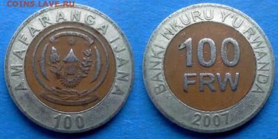 Руанда - 100 франков 2007 года (БИМ) до 21.01 - Руанда 100 франков, 2007