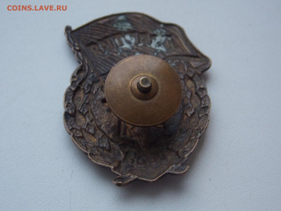 Знак Гвардия тяжелый металл до 19 01 - DSCN1106.JPG