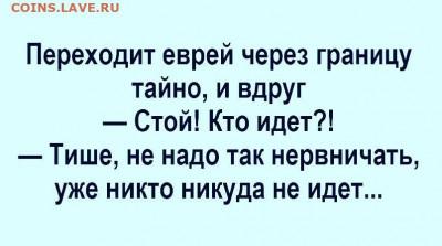 "5 рублей 1998 ммд ""левый"" вес 7.8 - 6-6-1"