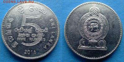 Шри-Ланка - 5 рупий 2016 года до 21.01 - Шри-Ланка 5 рупий, 2016