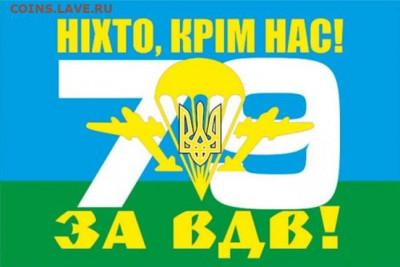 Кто такие ЭТНИЧЕСКИЕ КАЗАКИ? - 79-я