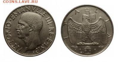Зависит ли цена монеты от тиража? - ek1