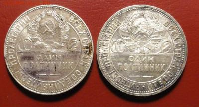 Серебряные инвестиционные монеты - DSC03558.JPG