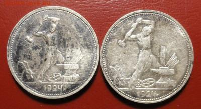 Серебряные инвестиционные монеты - DSC03555.JPG