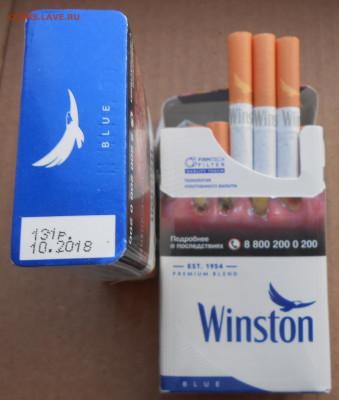 Какие сигареты курим? - DSCN3931.JPG