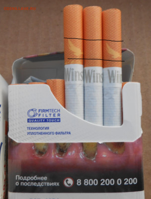 Какие сигареты курим? - DSCN3932.JPG