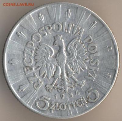 Польша - 19
