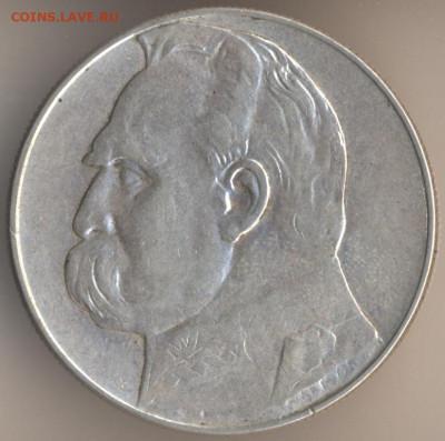 Польша - 26