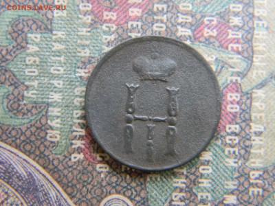 денежка 1854 ем  до  21.01 в 22.00 по Москве - Изображение 7309
