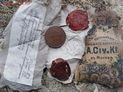 Поиск монет в заброшенных домах - IMG_20200119_135340