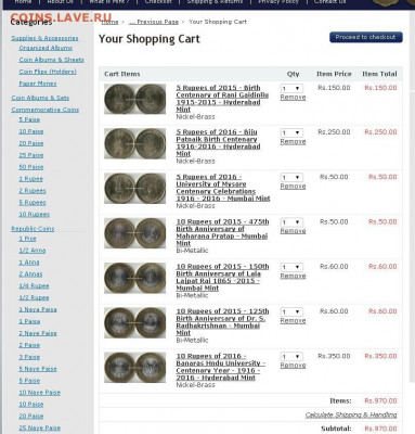Монеты Индии и все о них. - India.JPG