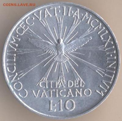 Ватикан. - 147