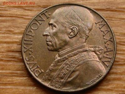 Ватикан. - 146523936 (1)