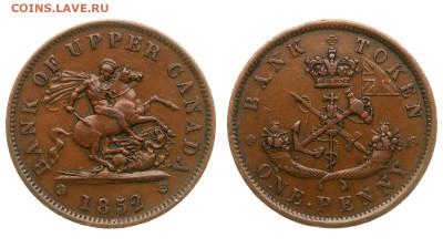 Банковские токены Канады. Описание, типы, разновидности. - 1852