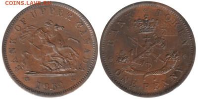 Банковские токены Канады. Описание, типы, разновидности. - token-upper-canada-bank-penny-1850-ms60-g-1