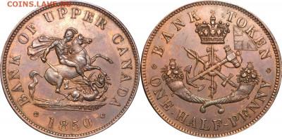 Банковские токены Канады. Описание, типы, разновидности. - token-upper-canada-bank-half-penny-1850-g