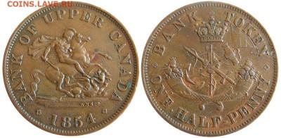 Банковские токены Канады. Описание, типы, разновидности. - token-upper-canada-bank-half-penny-1854-g