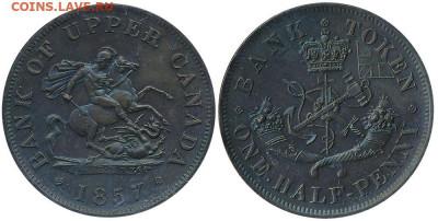 Банковские токены Канады. Описание, типы, разновидности. - token-upper-canada-bank-half-penny-1857-ms60-g