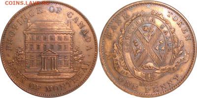 Банковские токены Канады. Описание, типы, разновидности. - token-montreal-bank-penny-1842-g