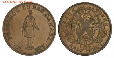 Банковские токены Канады. Описание, типы, разновидности. - token-montreal-bank-half-penny-1837-g