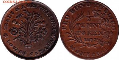 Банковские токены Канады. Описание, типы, разновидности. - token-pro-bono-montreal-penny-1837-breton-672