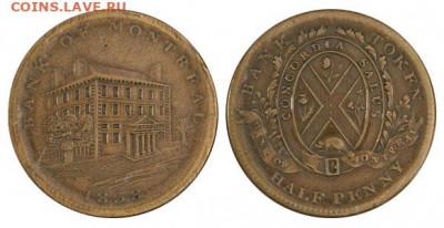 Банковские токены Канады. Описание, типы, разновидности. - token-montreal-bank-half-penny-1838-g