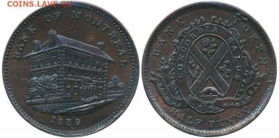 Банковские токены Канады. Описание, типы, разновидности. - token-montreal-bank-half-penny-1839-g