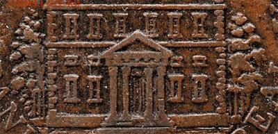 Банковские токены Канады. Описание, типы, разновидности. - token-montreal-bank-half-penny-big-tree