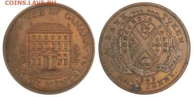 Банковские токены Канады. Описание, типы, разновидности. - token-montreal-bank-half-penny-1842-g