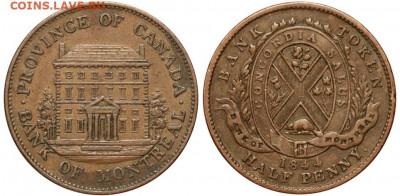Банковские токены Канады. Описание, типы, разновидности. - token-montreal-bank-half-penny-1844-g (1)