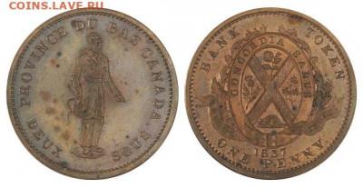 Банковские токены Канады. Описание, типы, разновидности. - token-people-peuple-penny-1837-g