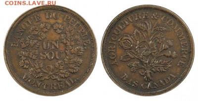 Банковские токены Канады. Описание, типы, разновидности. - token-people-peuple-1-sou-1838-g