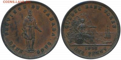 Банковские токены Канады. Описание, типы, разновидности. - token-quebec-bank-penny-1852-g