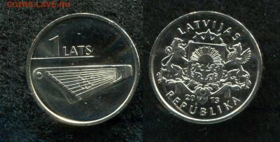 1 лат 2013 Латвия Гусли до 28.01.20 в 22.00 мск - img078