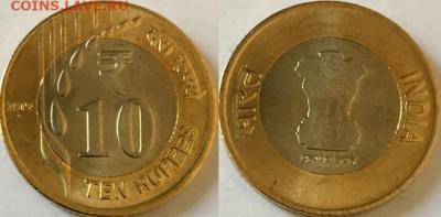 Монеты Индии и все о них. - in10ru2019newtype