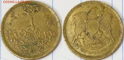 Что попадается среди современных монет - 1