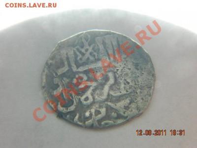 Серебренная монета неизвестной стоимости и года выпуска и монета ли это. - DSCN1784.JPG