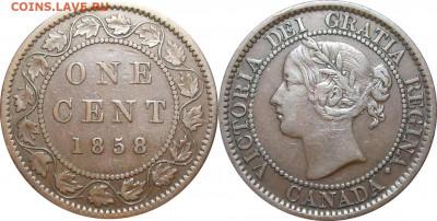 Канада. Монеты периода правления королевы Виктории 1858-1901 - 1-cent-1858-full-vine-15-stems-canada-1858-one-cent