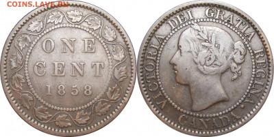 Канада. Монеты периода правления королевы Виктории 1858-1901 - 1-cent-1858-full-vine-16-stems-canada-1858-one-cent