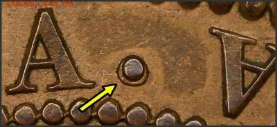 Канада. Монеты периода правления королевы Виктории 1858-1901 - 1-cent-1859-double-dot-regina-canada-1-cent-1859